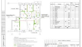 план с объединением квартиры